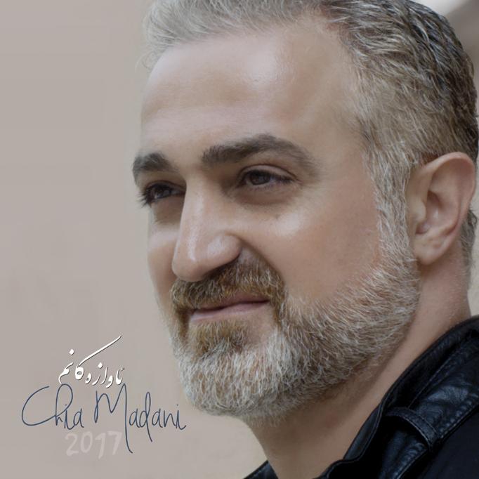 Awazekanim 2017 - Chia Madani